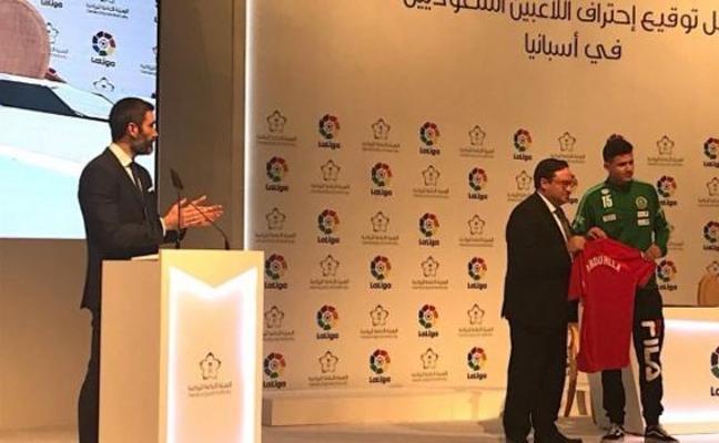 El Sporting espera la llegada a final de mes de Abdullah Al Hamdan