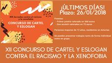XII Concurso de cartel y eslogan contra el racismo y la xenofobia