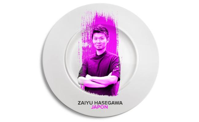 Zaiyu Hasewaga