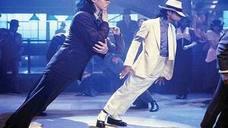 ¿Quieres conocer el truco que usaba Michael Jackson para inclinarse a 45 grados?