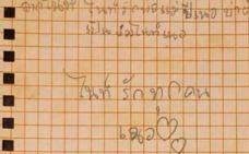 La carta de los niños atrapados en la cueva de Tailandia: «Mamá, papá, no os preocupéis, estamos bien»