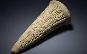 Reino Unido devolverá antigüedades saqueadas a Irak tras ser identificadas por expertos del Museo Británico