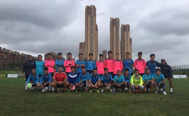 Enseñanzas avilesinas en China