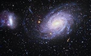 Descubren una galaxia fantasma oculta junto a la Vía Láctea