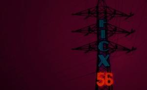 El FICX crece en público y recaudación tras superar los 53.000 espectadores