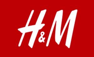 H&M cierra las dos tiendas que tiene en Oviedo