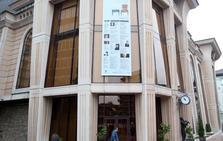 El Auditorio de Oviedo estará cerrado dos meses para el arreglo de la estructura