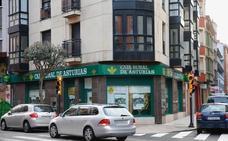Atracan una sucursal bancaria en Gijón
