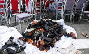 El Estado Islámico reivindica el atentado suicida en una boda en Kabul que ha dejado 63 muertos