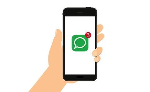 WhatsApp: el truco para no aparecer en 'línea' y otros consejos para usar la aplicación