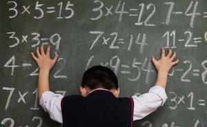 Resuelven un problema matemático sin solución desde hace 65 años
