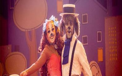 'La dama y el vagabundo', el musical